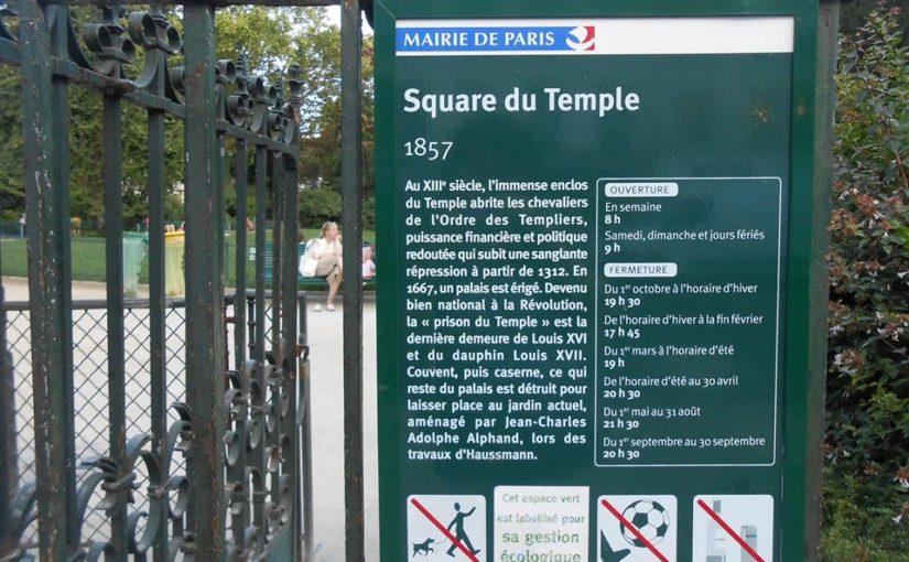 パリのタンプル塔跡をたまたま通りかかった話