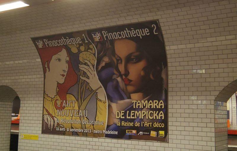 パリの地下鉄の話