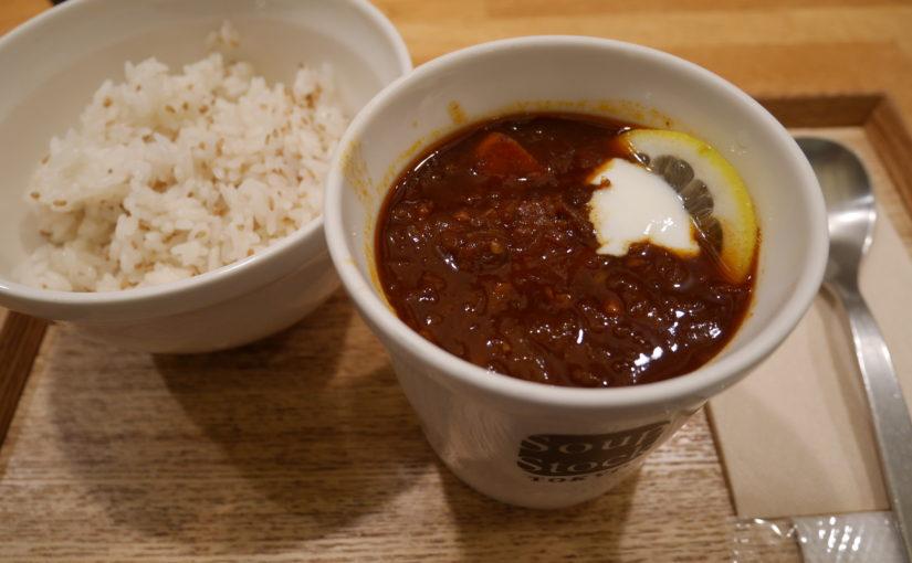 スープストックで東京ボルシチを食べた話