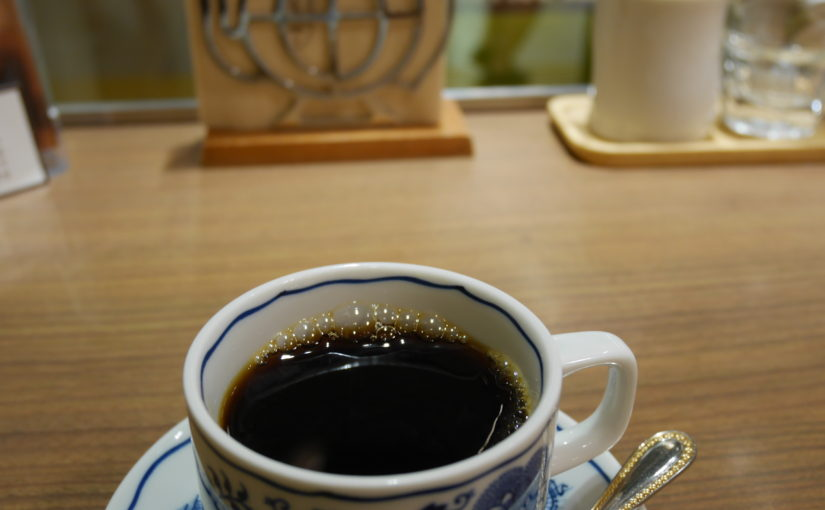 品川駅構内のサザコーヒーで将軍珈琲を飲んだ話