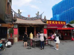 迪化街の道教のお寺