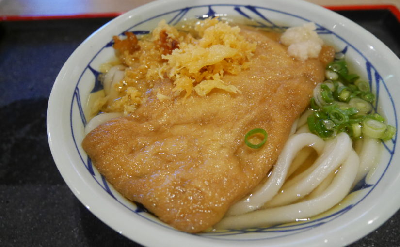 台北駅前三越地下で丸亀うどんを食べた話