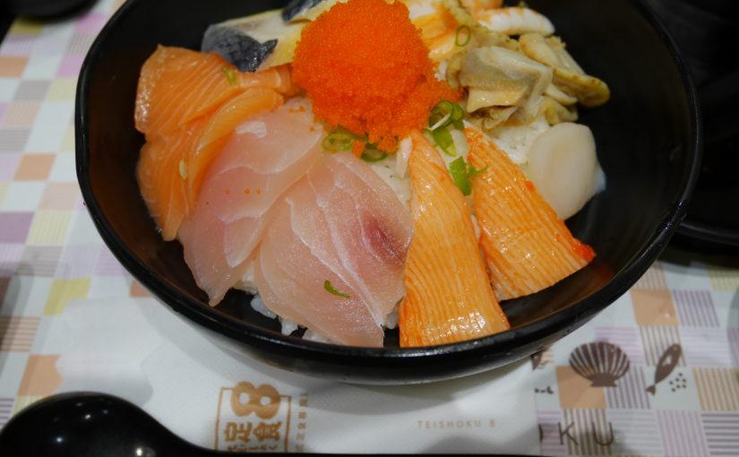台北で食べた海鮮丼