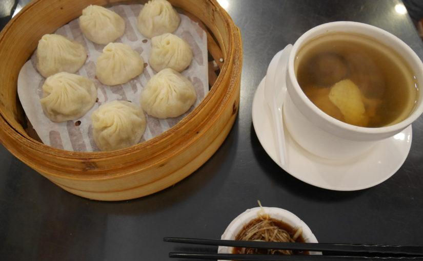 台北の杭州小籠湯包へ行った話