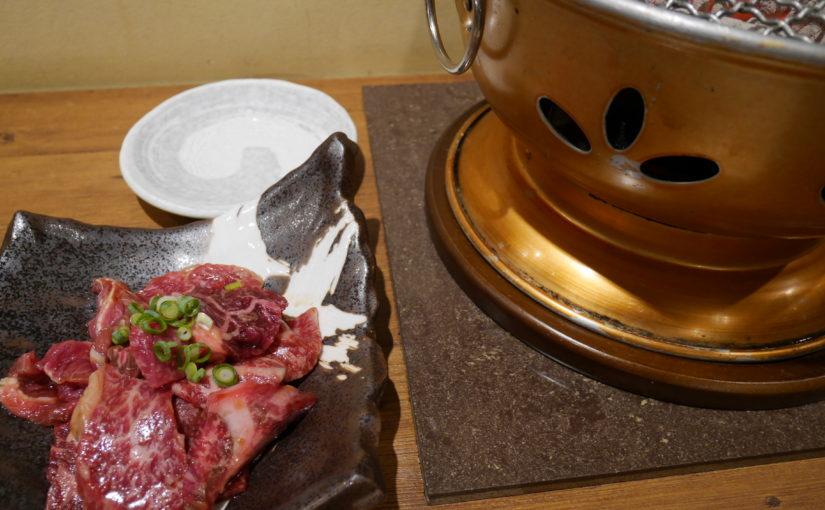 三軒茶屋の「炭火焼肉ごろう」がおいしかった件
