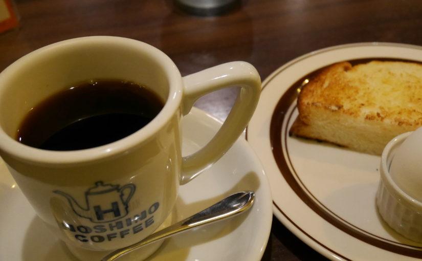 三軒茶屋の星乃珈琲店でモーニングを食べた話