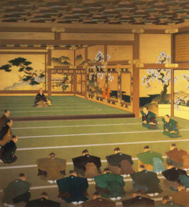徳川慶喜と大政奉還