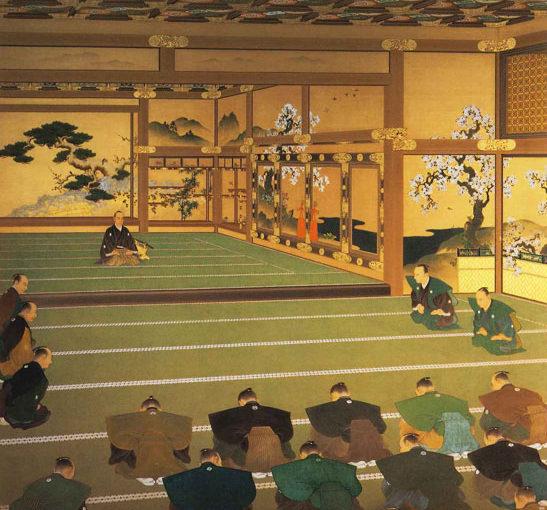 徳川慶喜‐人物と時代