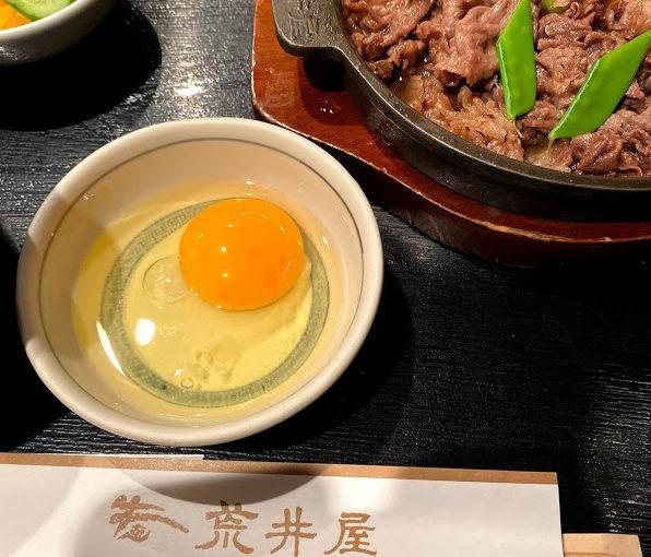 横浜の荒井屋の万国橋店の牛鍋ランチ