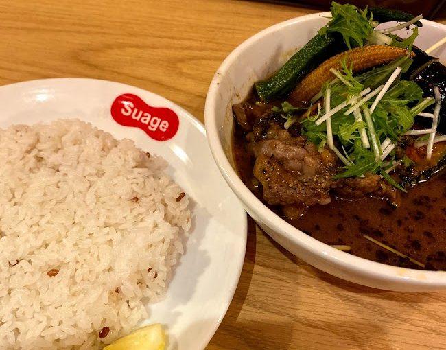 渋谷の北海道スープカレー