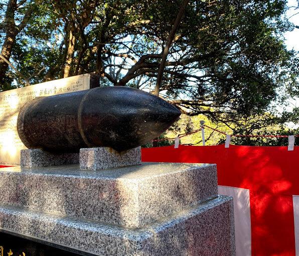 江ノ島の児玉神社の28センチ榴弾砲